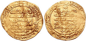 Sayf al-Dawla - Gold dinar minted at Baghdad in the names of Nasir al-Dawla and Sayf al-Dawla, 943/944 CE