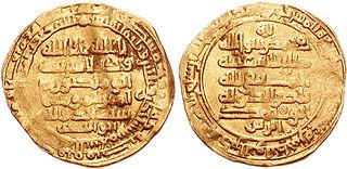 Sayf al-Dawla Muslim general