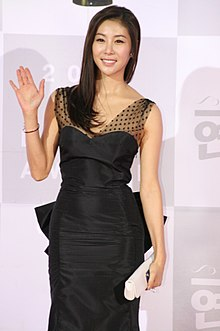 Han Eun-jeong at the KBS Drama Acting Awards 2010 (2).jpg