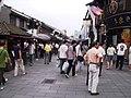 Hangzhou-exotic bazaar - panoramio - HALUK COMERTEL (7).jpg