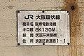 Hankaidentetsu-Rikyo-02.jpg