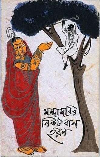 Mandodari - Hanuman steals from Mandodari the weapon that leads to Ravana's death