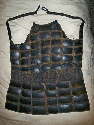 Tatami (Japanese armour) - Image: Hara ate karuta tatami dou