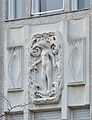 Haus Titania, Auhofstraße - sculpture 01.jpg