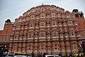Hawa Mahal, Jaipur 2.jpg