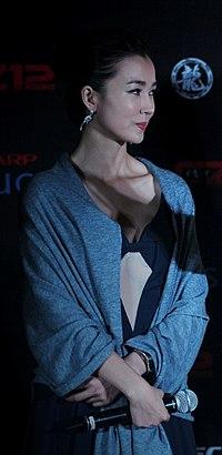 Helen Yao 2012.jpg