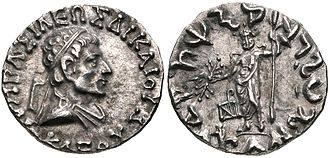 Heliokles II - Coin of Heliokles II.