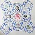 Heraldry and Monograms - Heraldia. Monograms and coats of arms from Victorian letter heads.jpg