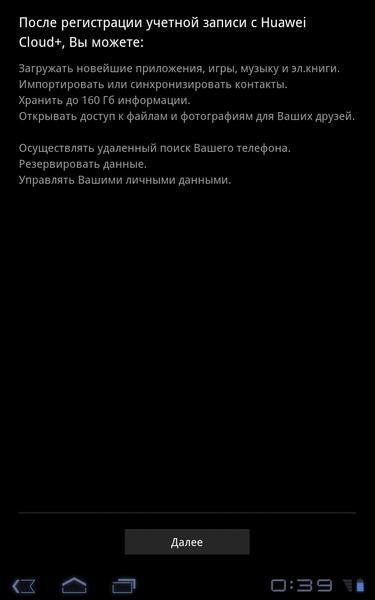 File:HiSpace Cloud+ rus.png