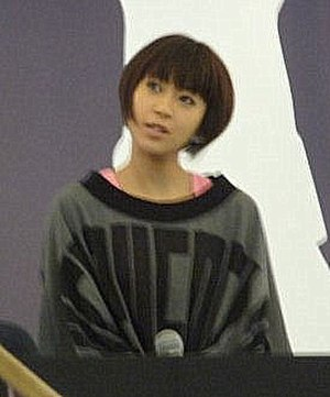 This Is the One - Utada at Sephora in New York.