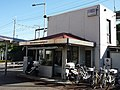 Hino-ekimae Koban.jpg