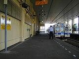 Hiraka station03.JPG