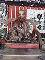 Hogonji114005.jpg
