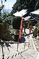 Hogonji24s3200.jpg