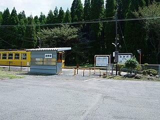 Namino Station Railway station in Aso, Kumamoto Prefecture, Japan