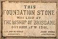 Holy Trinity Parish Hall foundation stone, Fortitude Valley.jpg