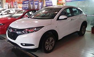 Guangqi Honda - Image: Honda Vezel China 2015 04 13