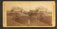 1876 Philadelphia Centennial Exhibition Ornate Clothing Button 1 12 wide