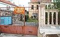 House of Doctor 'Kaduku' (04).jpg