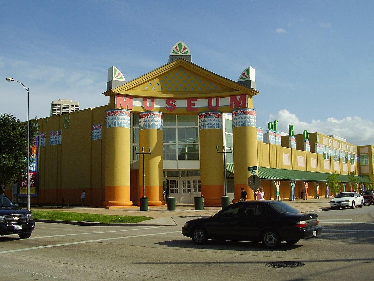Children\'s Museum of Houston - Wikipedia