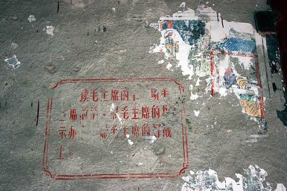 Huayangpalace layers 2007 09
