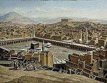 اللغة العربية في الموسوعة الحرة (ويكيبيديا)  220px-Hubert_Sattler_Mekka_1897