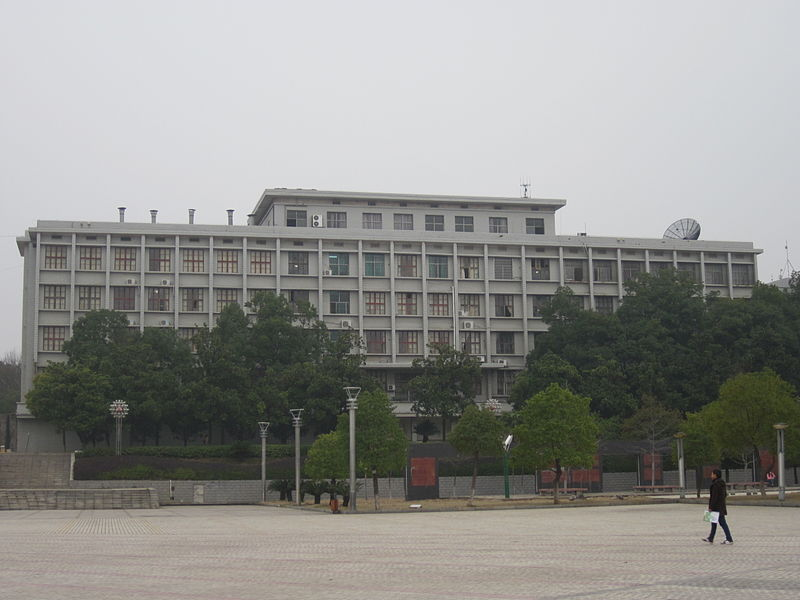 File:Hunan University of Humanities, Science and Technology 20.jpg