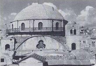 Hurva Synagogue - Eastern facade, c. 1930