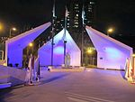 IDF medical corps memorial.jpg