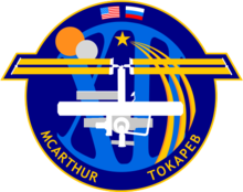 Description de l'image ISS_Expedition_12_patch.png.