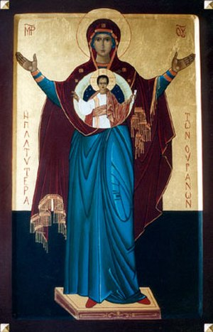 Klaarland Priory - The icon of Our Lady of Klaarland.