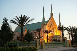 Iglesia Ni Cristo chapel CA.jpg