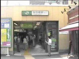 Image illustrative de l'article Gare d'Iidabashi