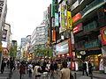 Ikebukuro 5.jpg