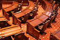 Illinois State Senate detail 2.jpg