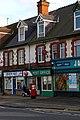 Immingham Post Office - geograph.org.uk - 251047.jpg