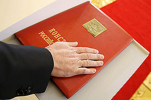 Constitution of Russia - Image: Inauguration of Dmitry Medvedev, 7 May 2008 15