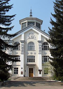 Institute of Physics Kyiv Ukraine Building1.jpg
