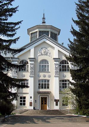 NASU Institute of Physics - Image: Institute of Physics Kyiv Ukraine Building 1