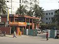International Centre for Diarrhoeal Disease Research Head Office Entrance, Bangladesh.JPG