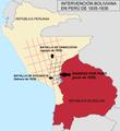 Intervención boliviana en Perú de 1835-1836.png