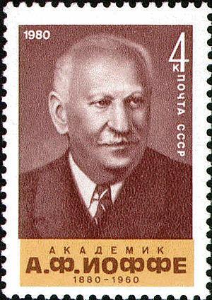 Abram Ioffe - Image: Ioffe Stamp