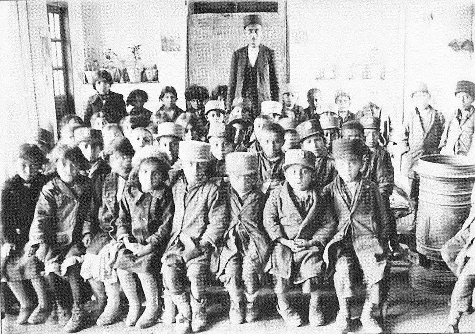 IranSchool1926