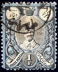 Iran 1882-1884 Sc57.jpg