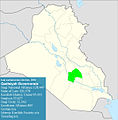 Iraqi parliamentary election, 2010 result-Qadisiyah.jpg