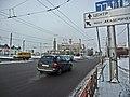 Irkutsk. February 2013. Cinema Barguzin, regional court, bus stop Volga, Diagnostic Center. - panoramio (34).jpg