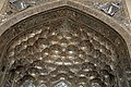 Irns036-Isfahan-Pałac 40 Kolumn.jpg