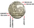 Iscrizione del potere dell'Impero Partico sul rovescio di una moneta di Pacoro I.png