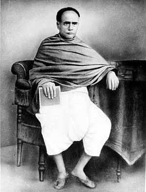 Ishwar Chandra Vidyasagar - Ishwar Chandra Vidyasagar