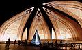Islamabad, Pakistan Monument.jpg
